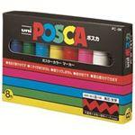 (業務用20セット) 三菱鉛筆 ポスカ/POP用マーカー 【太字 8色セット】 水性インク PC8K8C
