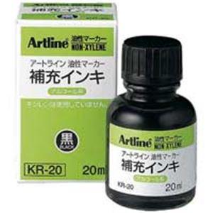 (業務用30セット)シヤチハタ アートライン補充インキ KR-20 黒