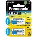 (業務用30セット) パナソニック カメラ用リチウム電池 CR-123AW2P(2個) ×30セット