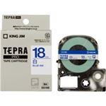 (業務用30セット) キングジム テプラPROテープ/ラベルライター用テープ 【幅:18mm】 SS18B 白に青文字