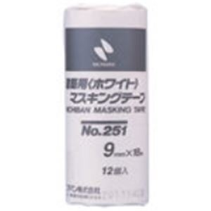 (業務用50セット) ニチバン マスキングテープ 251-9 9mm×18m 12巻 ×50セット