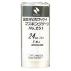 (業務用50セット) ニチバン マスキングテープ 251-24 24mm×18m 5巻 ×50セット