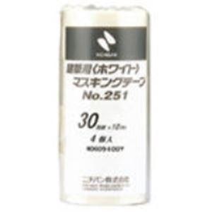 (業務用50セット) ニチバン マスキングテープ 251-30 30mm×18m 4巻 ×50セット