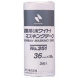 (業務用50セット) ニチバン マスキングテープ 251-36 36mm×18m 3巻 ×50セット