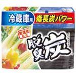 (まとめ買い)エステー 脱臭炭 冷蔵庫用 140g 【×20セット】