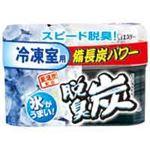 (まとめ買い)エステー 脱臭炭 冷凍室用 70g 【×20セット】