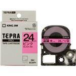(業務用30セット) キングジム テプラPROテープ/ラベルライター用テープ 【幅:24mm】 SC24P 桃に黒文字