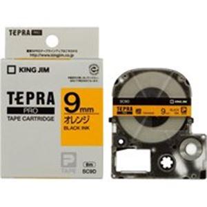 (業務用5セット)キングジムテプラPROテープ/ラベルライター用テープ【幅:9mm】SC9D橙に黒文字