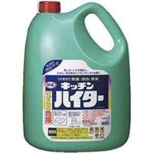 (まとめ買い)花王 キッチンハイター 業務用 5kg 【×20セット】