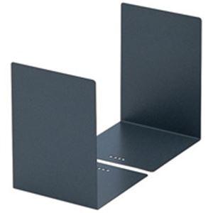 (業務用5セット)カール事務器ブックエンドLB-55-E濃灰1組/2個×5セット