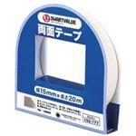 (業務用200セット) ジョインテックス 両面テープ 15mm×20m B049J