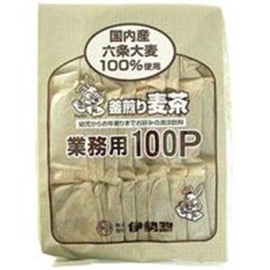 (業務用8セット)伊勢惣伊勢惣麦茶業務用100P/1袋×8セット