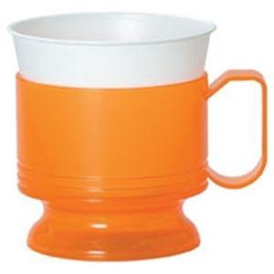(業務用10セット)日本デキシーインサートカップホルダーオレンジ5個×10セット
