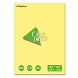 (業務用50セット) Nagatoya カラーペーパー/コピー用紙 【B4/厚口 100枚】 両面印刷対応 クリーム h01