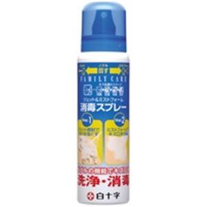 (業務用50セット) 白十字 ジェット&ミスト消毒スプレー 100ml  【×50セット】