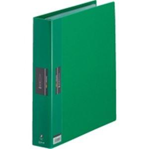 (業務用3セット) キングジム ヒクタス クリアファイル/バインダータイプ 【A4/タテ型】 7139-3 グリーン(緑)
