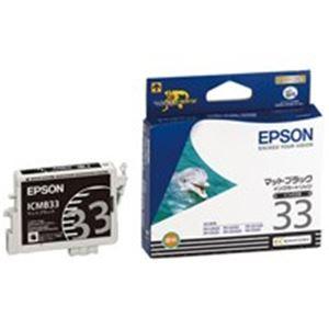 (業務用40セット) EPSON エプソン インクカートリッジ 純正 【ICMB33】 マットブラック(黒)