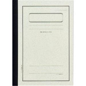 (業務用10セット)キョクトウ・アソシエイツ 統計ノート JA4 A4 特殊罫 - 拡大画像
