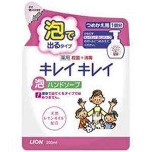 (業務用40セット)ライオン キレイキレイ 薬用泡ハンドソープ詰替