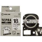 (業務用3セット) キングジム テプラPROテープ/ラベルライター用テープ 【アイロン転写/幅:18mm】 SA18K 白に黒文字