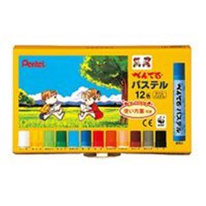 (業務用60セット)ぺんてるパステルGHSR-1212色セット