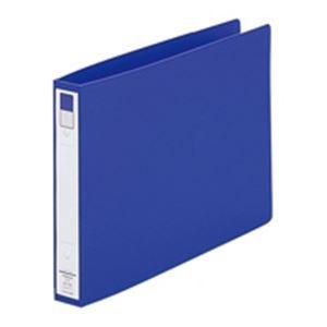 (業務用10セット)LIHITLABリング式ファイル【A4/2穴】ヨコ型背幅:36mmF-874U-8青