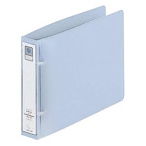 (業務用10セット)LIHITLABリング式ファイル【A5/2穴】ヨコ型背幅:36mmF-871U-1乳白