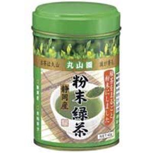 (業務用100セット) 丸山園  粉末緑茶缶 40g  【×100セット】