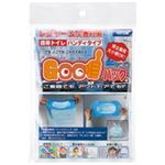 (業務用80セット)フジ 携帯トイレハンディタイプ 【×80セット】