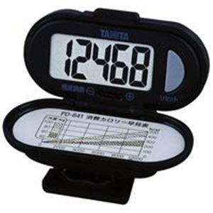 (業務用50セット) タニタ 歩数計 PD641 ブラック  【×50セット】