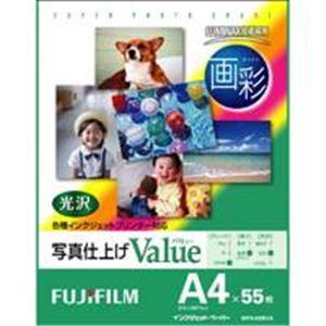 (業務用2セット)富士フィルムFUJI画彩写真仕上げValueWPA455VAA455枚