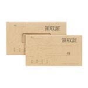 (業務用60セット)うずまき 領収証 リ-021 月払1年用 紙カバー