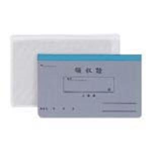 (業務用30セット)うずまき領収証リ-032月払2年用カバー入【×30セット】