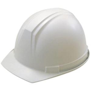 (業務用2セット)谷沢製作所 ヘルメット ST#0169-FZ1901 つば付 - 拡大画像