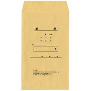 (業務用7セット)日本法令 法令様式 給与 9 ×7セット
