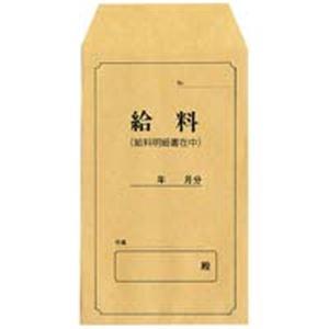 (業務用20セット)日本法令 法令様式 給与 9-3