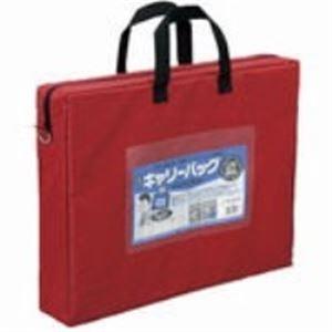 (業務用2セット)ミワックスキャリーバッグCB-550-RB4マチ付赤