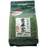 (業務用20セット)国太楼 国太楼 たっぷり抹茶入 玄米茶 500g ×20セット