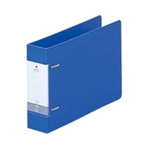 (業務用20セット)LIHITLABD型リングファイル【A5/2穴】ヨコ型G2234-846mm青