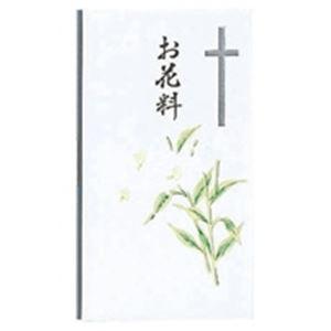 (業務用300セット) 赤城 多当 タ950 キリスト教 お花料 h01