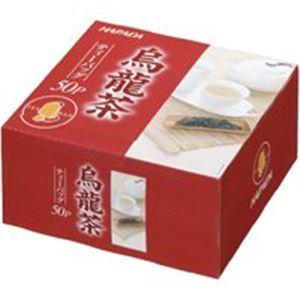 (業務用10セット)ハラダ製茶販売徳用烏龍茶ティーバッグ50p/1箱