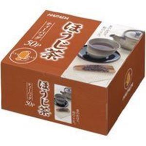 (業務用10セット)ハラダ製茶販売徳用ほうじ茶ティーバッグ50p1箱