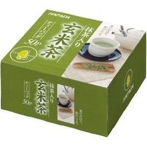 (業務用10セット)ハラダ製茶販売 徳用抹茶入り玄米茶ティーバッグ1箱 ×10セット
