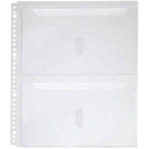 (業務用10セット)キングジム 取扱説明書ファイルポケットA4S2段2630PA
