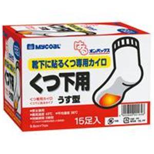 (業務用3セット)エステー はるオンパックス靴下用 15足入/1箱 ×3セット - 拡大画像