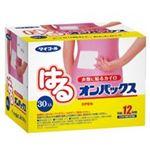 (業務用30セット) エステー はるオンパックス 30入/1箱 ×30セット
