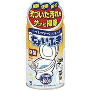 (まとめ買い)小林製薬 トイレットペーパー でちょいふき120ml 【×200セット】