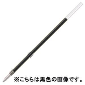 (業務用50セット) 三菱鉛筆 ボールペン替え芯/リフィル 【0.7mm/緑 10本入り】 油性インク S-7S.6 ×50セット h01
