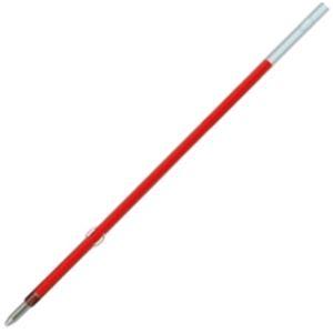 (業務用50セット) 三菱鉛筆 ボールペン替え芯/リフィル 【0.7mm/赤 10本入り】 油性インク SA7CN.15 ×50セット h01