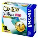 (業務用50セット) 日立マクセル HITACHI CD-RW <700MB> 80PW.S1P10S 10枚